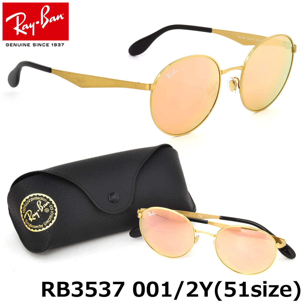 f6a8123bcf The model of the European variety with a delicate pattern. It is an  exquisite design with a classic Boston shape fits European. Ray-ban logo of  the slightly ...