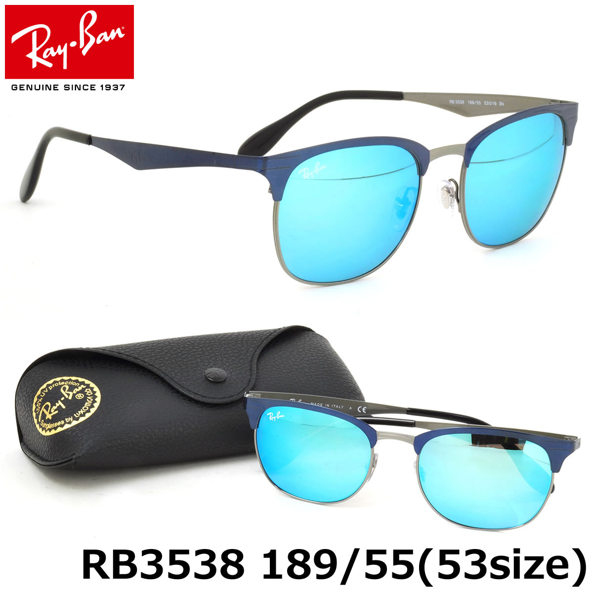 Optical Shop Thats | Rakuten Global Market: Ray-Ban Sunglasses ...