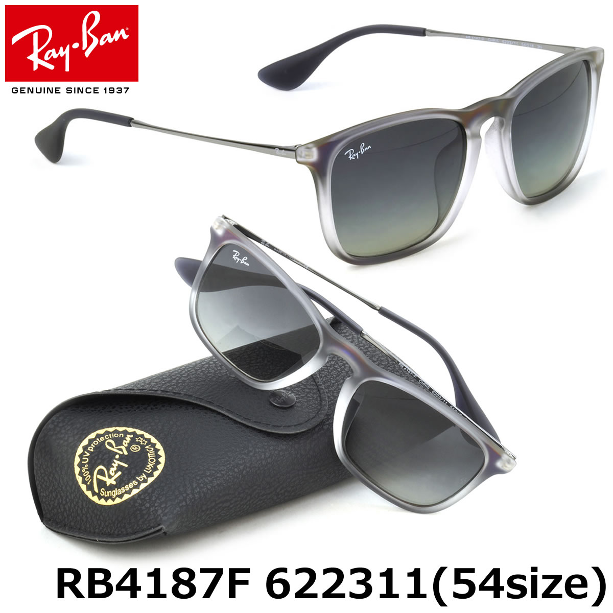 e9986038f94 It is approximately all articles point 15 times - up to 34 times +3 time!  Ray-Ban sunglasses Chris Ray-Ban RB4187F 622311 54 size Ray-Ban RAYBAN  CHRIS ...