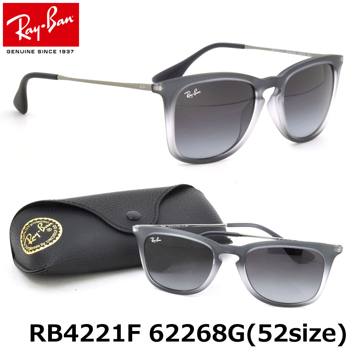 59d61ad6da Optical Shop Thats  Ray-Ban Sunglasses RB4221F 62268G 52size GENUINE ...
