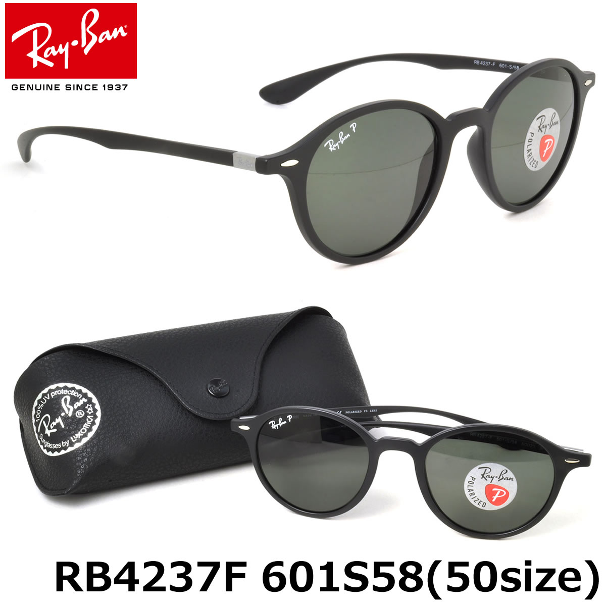 a695ee06f39 It is multiplied by the ray-ban-art and fashion fashion model. This model  is made from thermoplastic materials used in aerospace and medical  technology.
