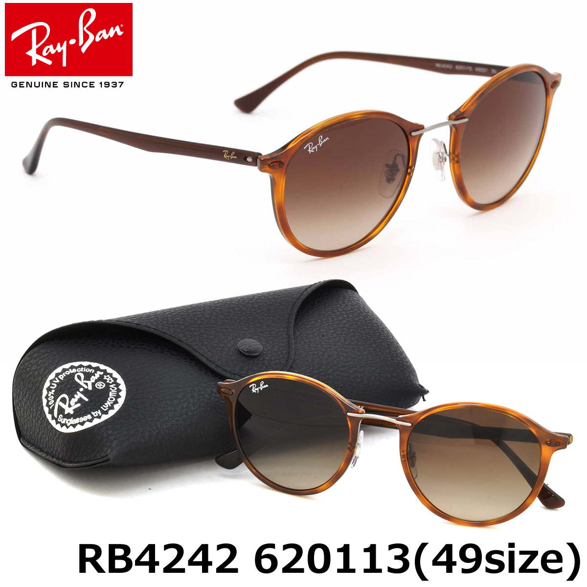 1e84af9210 Light Ray (light Ray) realized weight reduction Ray-Ban TECH (laybuntek)  combines the tradition of Ray-ban and the latest technology in the series.