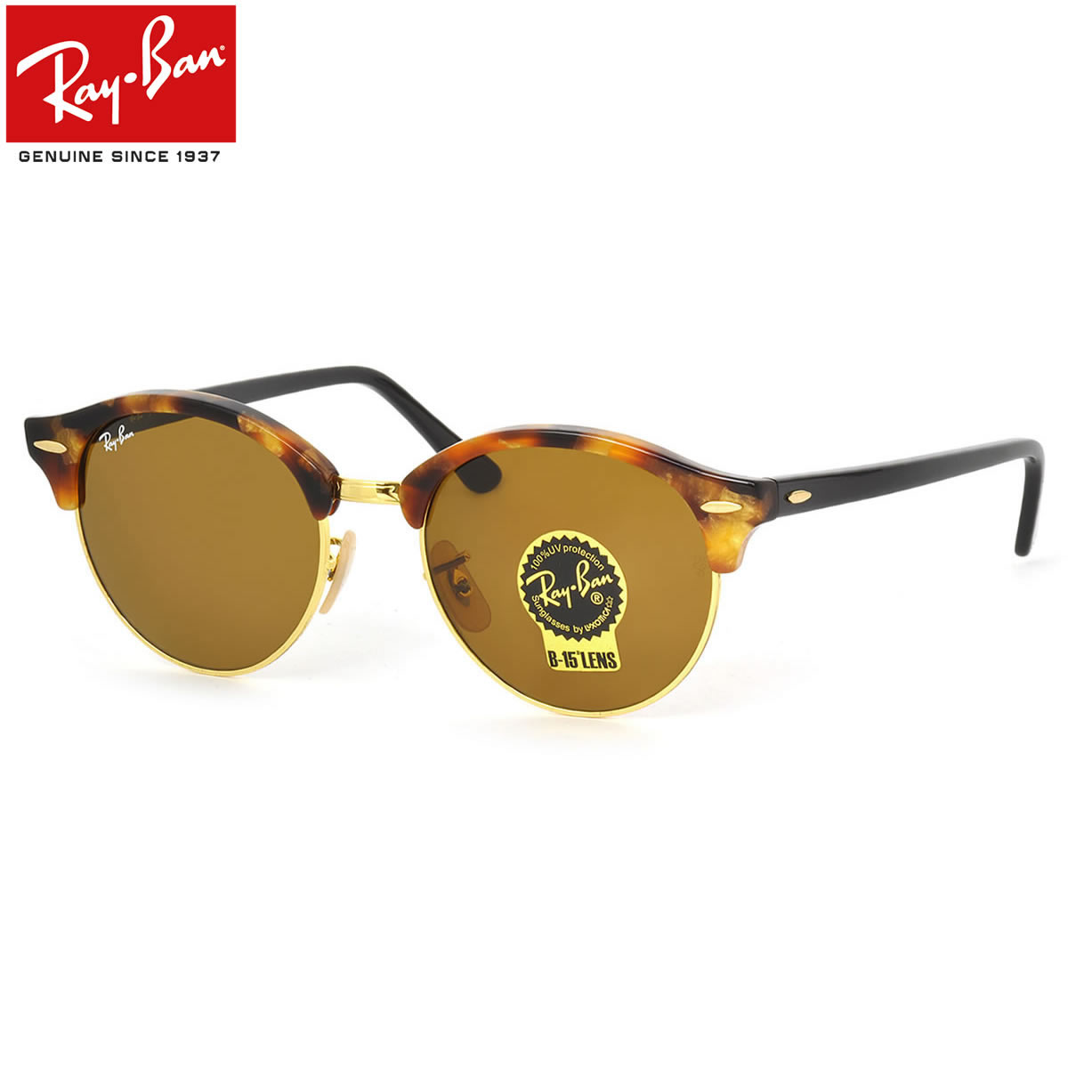 dcd540f437a New icons CLUBROUND (clubround) was born from the ray-ban. It is a unique  model that mixes popular CLUBMASTER (Club master) and ROUND (round).