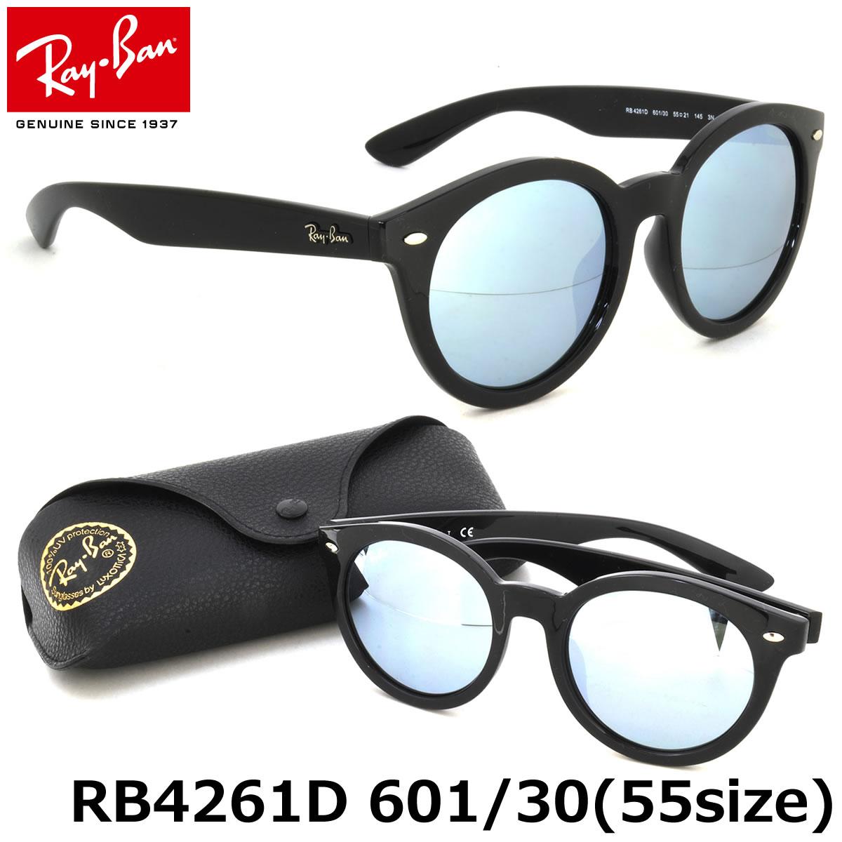【10月30日からエントリーで全品ポイント20倍】レイバン サングラス ミラー アジアエリア限定 Ray-Ban RB4261D 601/30 55サイズレイバン RAYBAN FLASH LENSES 60130 ROUND ラウンド 丸メガネ ミラー アジアンフィット メンズ レディース