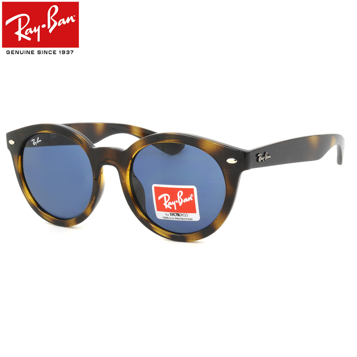 625daa405d Optical Shop Thats  Ray-Ban Sunglasses RB4261D 710 80 55size GENUINE ...