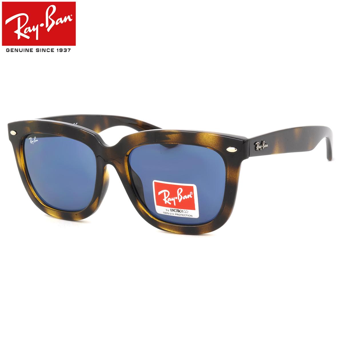 ポイント最大42倍!!お得なクーポンも !! レイバン サングラス アジアエリア限定 Ray-Ban RB4262D 710/80 57サイズレイバン RAYBAN 71080 べっ甲 べっこう アジアンフィット メンズ レディース