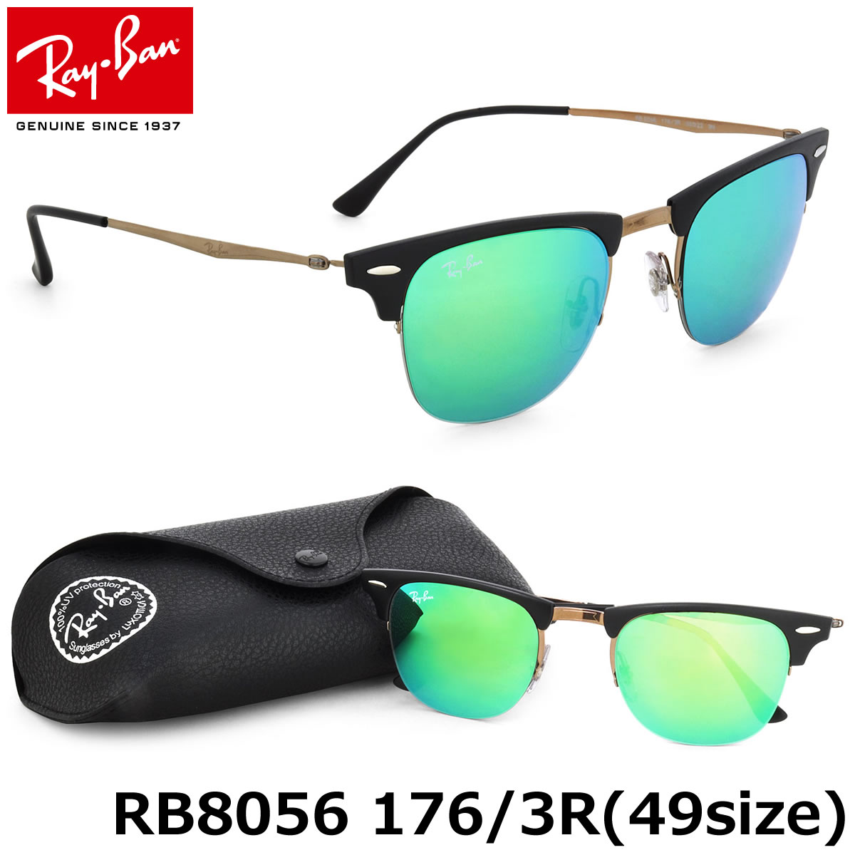 22d8eee915 Optical Shop Thats  Ray-Ban Sunglasses RB8056 176 3R 49size TECH ...