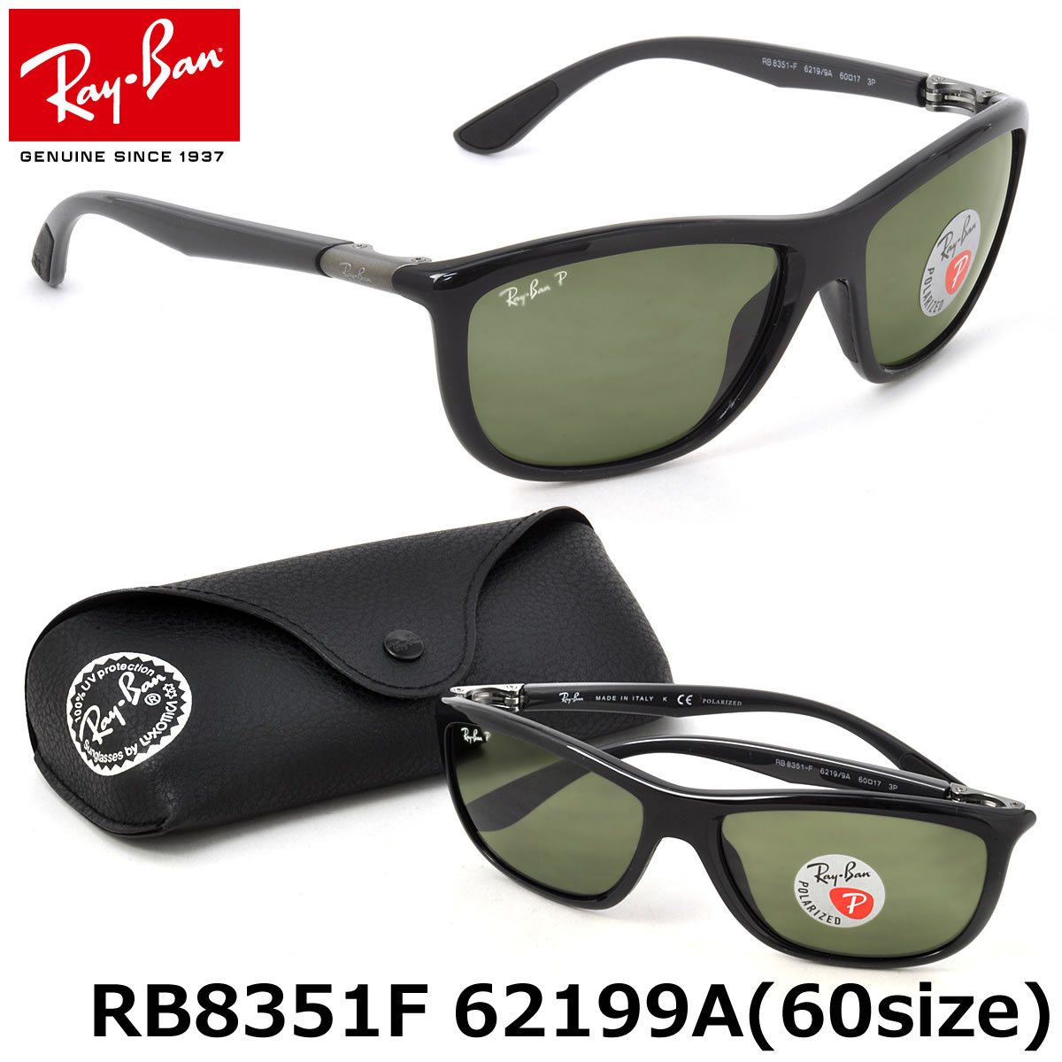 031eaef3b21 Ray-Ban TECH (laybuntek) combines modern technology with tradition of Ray- Ban collection of sunglasses. RB8351F features a high-performance ...