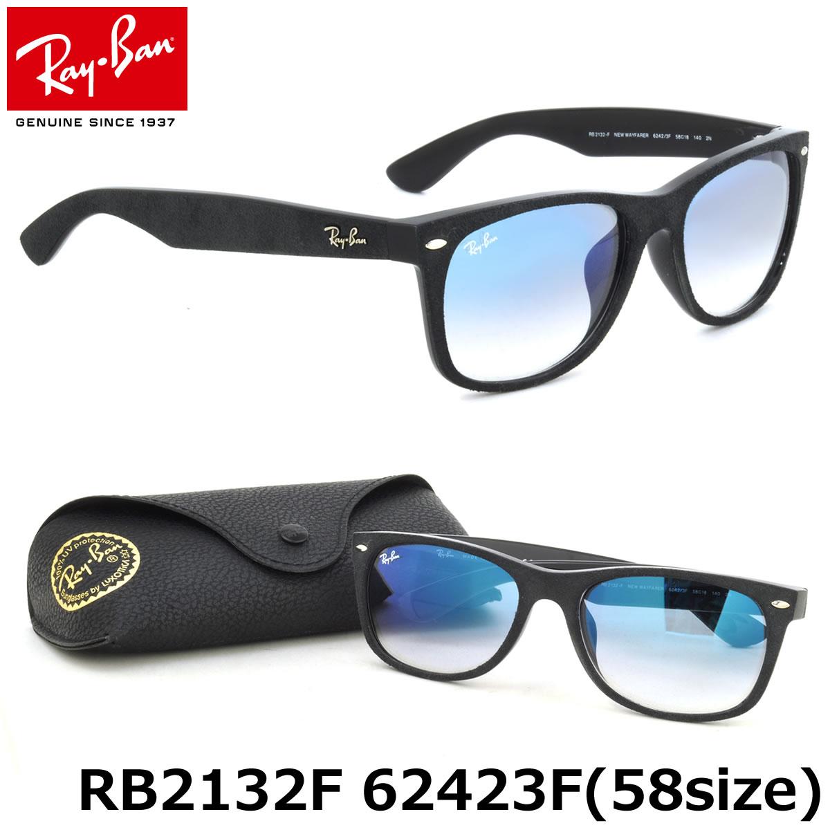 ray ban rb2132-f