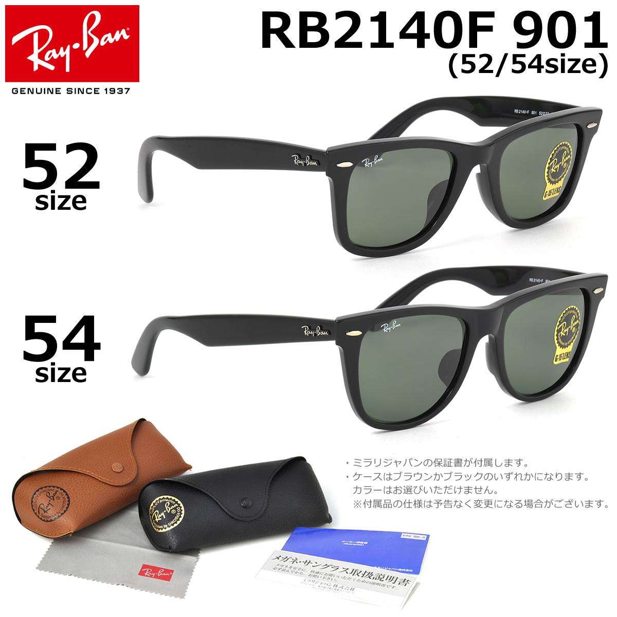 ray ban new wayfarer rozmiar 52