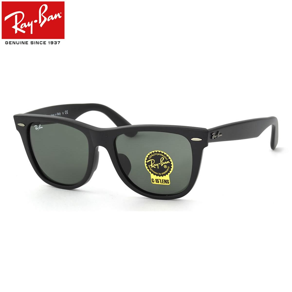 Ray-Ban sunglasses way Farrar Ray-Ban RB2140F 901S 52 size 54 size Ray-Ban  RAYBAN WAYFARER full fitting ICONS icon men gap Dis