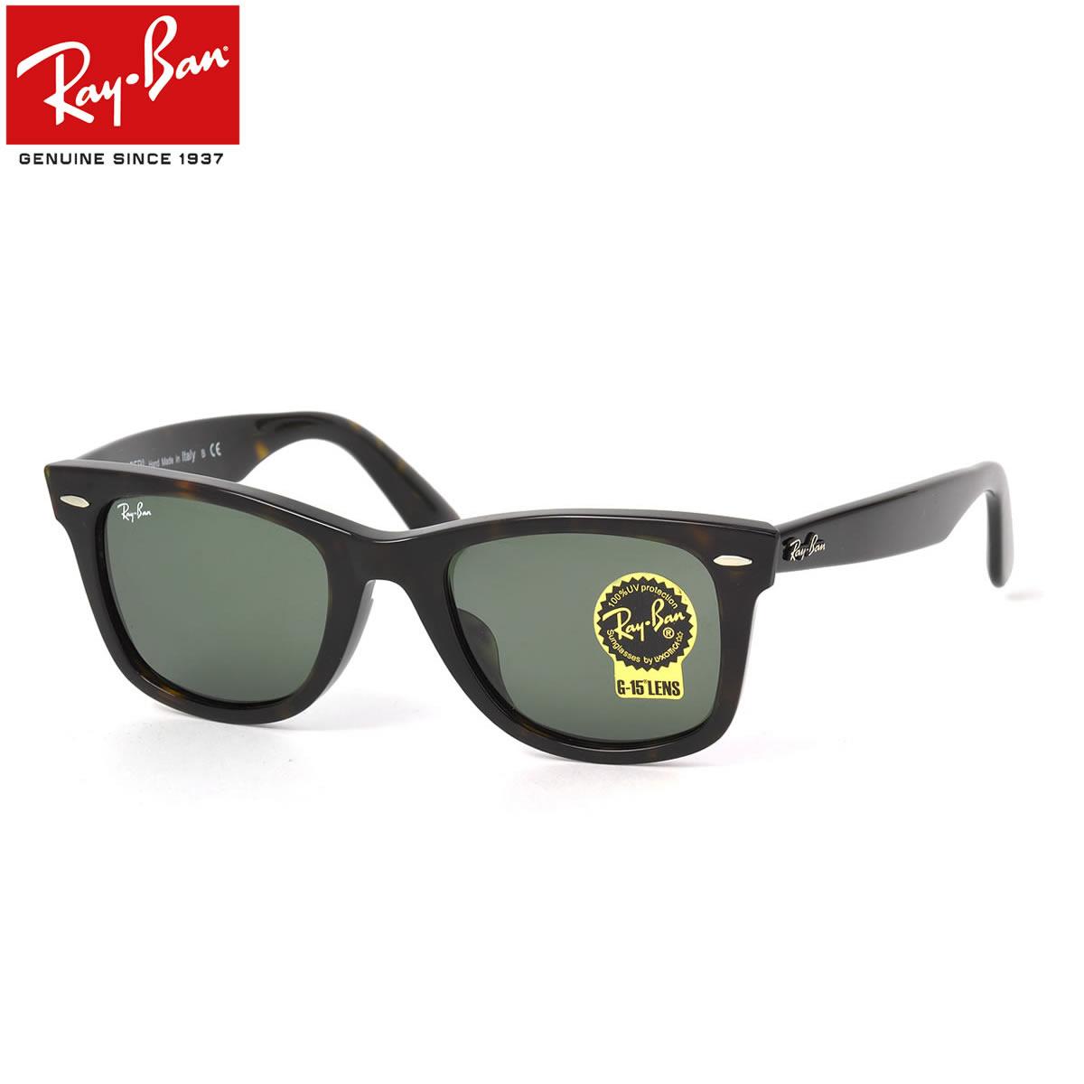 5f05c184c00b Ray-Ban sunglasses way Farrar Ray-Ban RB2140F 902 52 size 54 size Ray ...
