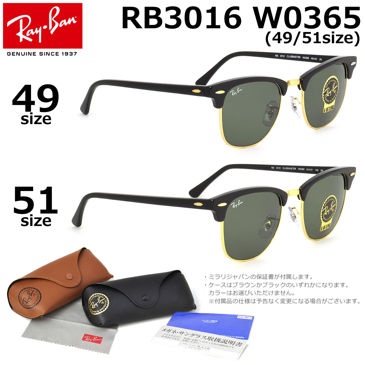レイバン サングラス クラブマスター Ray-Ban RB3016 W0365 49サイズ 51サイズRAYBAN CLUBMASTER サーモント ブロー ICONS アイコン メンズ レディース