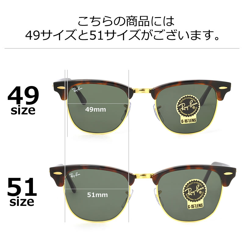 b70b55d6851 Ray-Ban Sunglasses RB3016 W0366 multiple sizes available CLUBMASTER GENUINE  NEW rayban ray ban