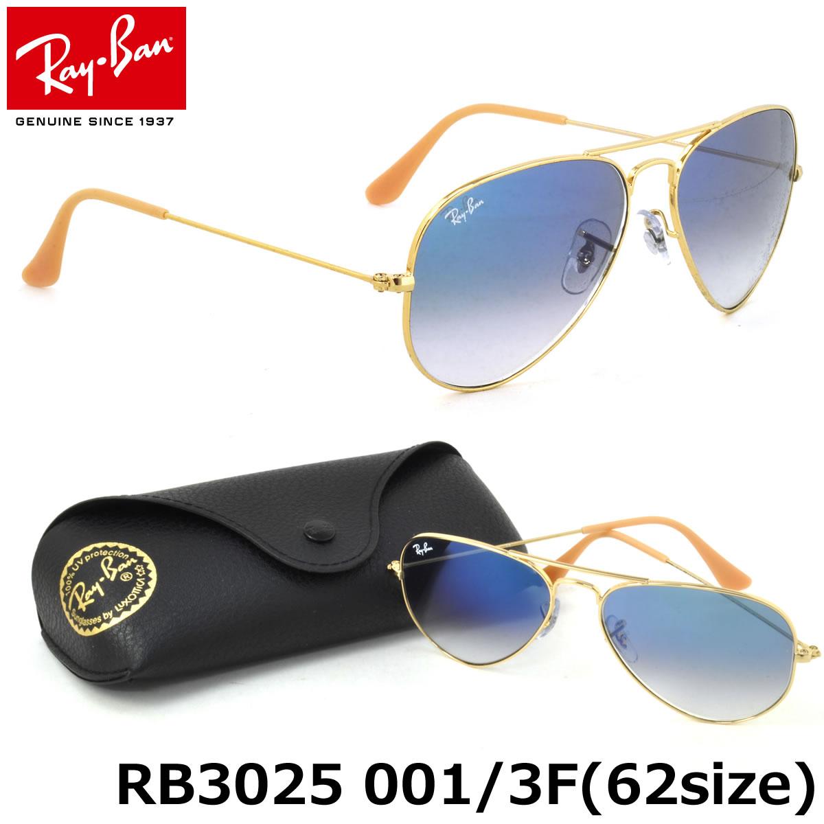 44ed918d13e13 Ray-Ban RB3025