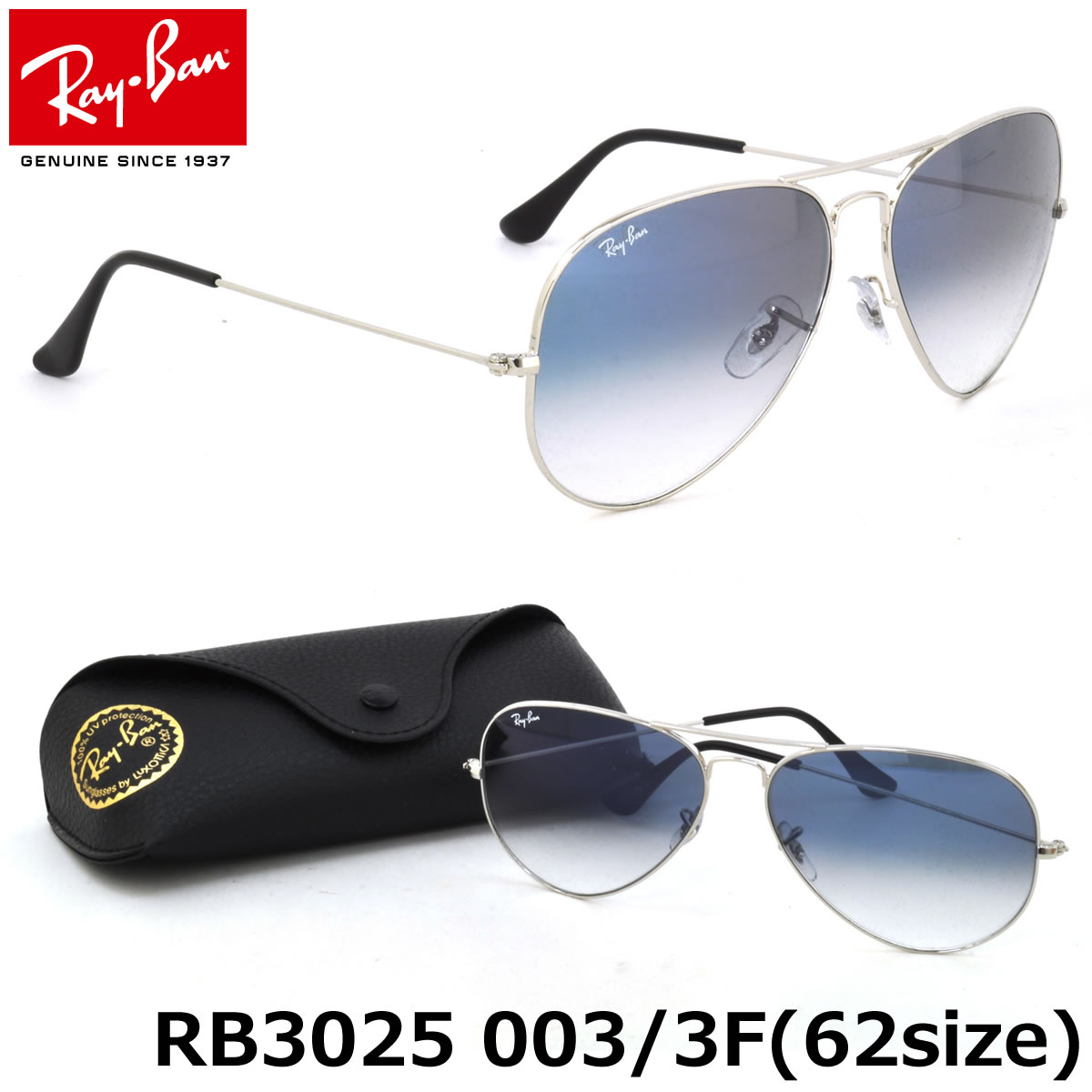 d17ad6e3af61 Ray-Ban RB3025
