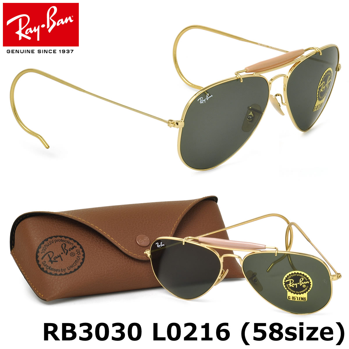 f4987f5b0 In RB3030(Outdoorsman), as for this, a bar and a cable temple of the  impressive stopping up the flow of sweat are Ray-Ban with the lens shape of  the unique ...