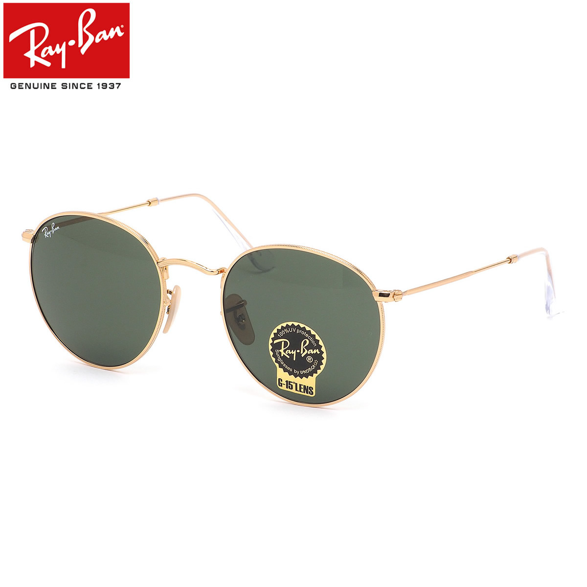 【10月30日からエントリーで全品ポイント20倍】レイバン サングラス ラウンドメタル Ray-Ban RB3447 001 53サイズレイバン RAYBAN ROUND METAL 丸メガネ ICONS アイコン メンズ レディース