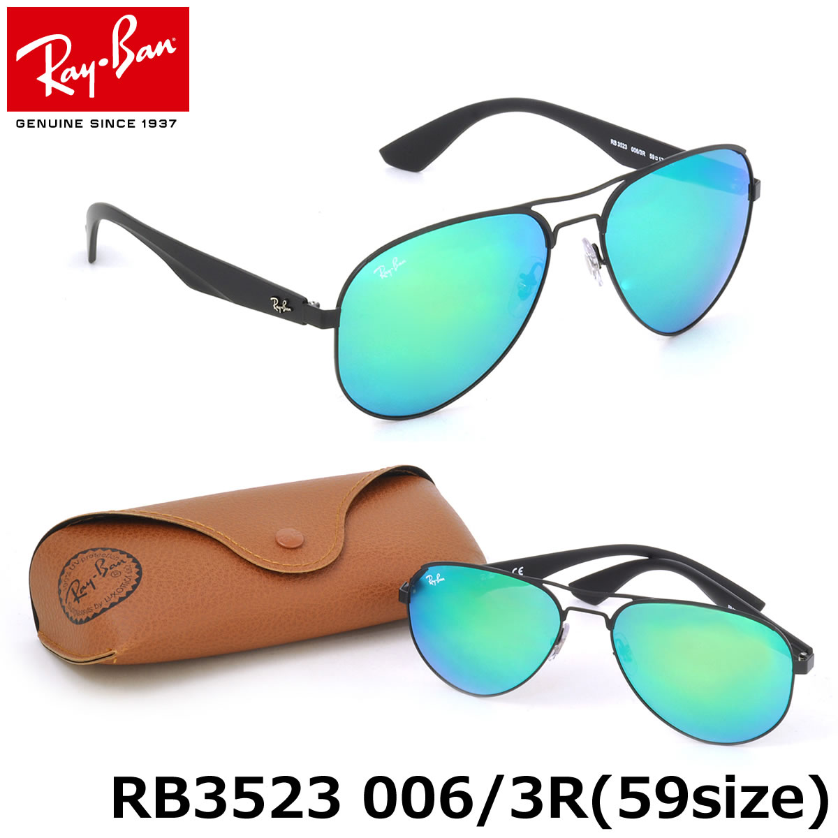 14ddbe510d1 Optical Shop Thats  Ray-Ban Sunglasses RB3523 006 3R 59size GENUINE ...