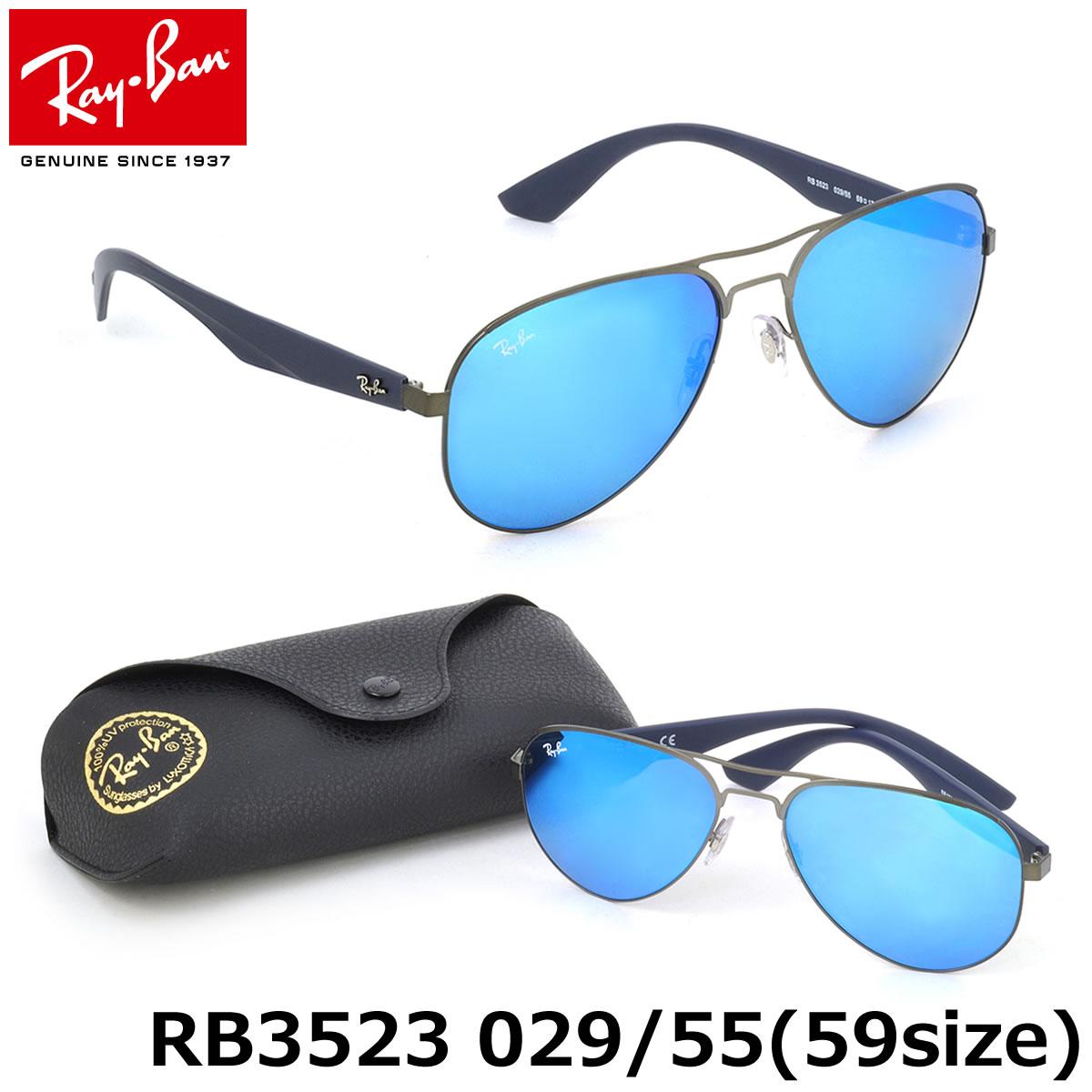 7d38a2a2ce700  Ray-Ban (レイバン)サングラスRB3523029 5559サイズティアドロップツー