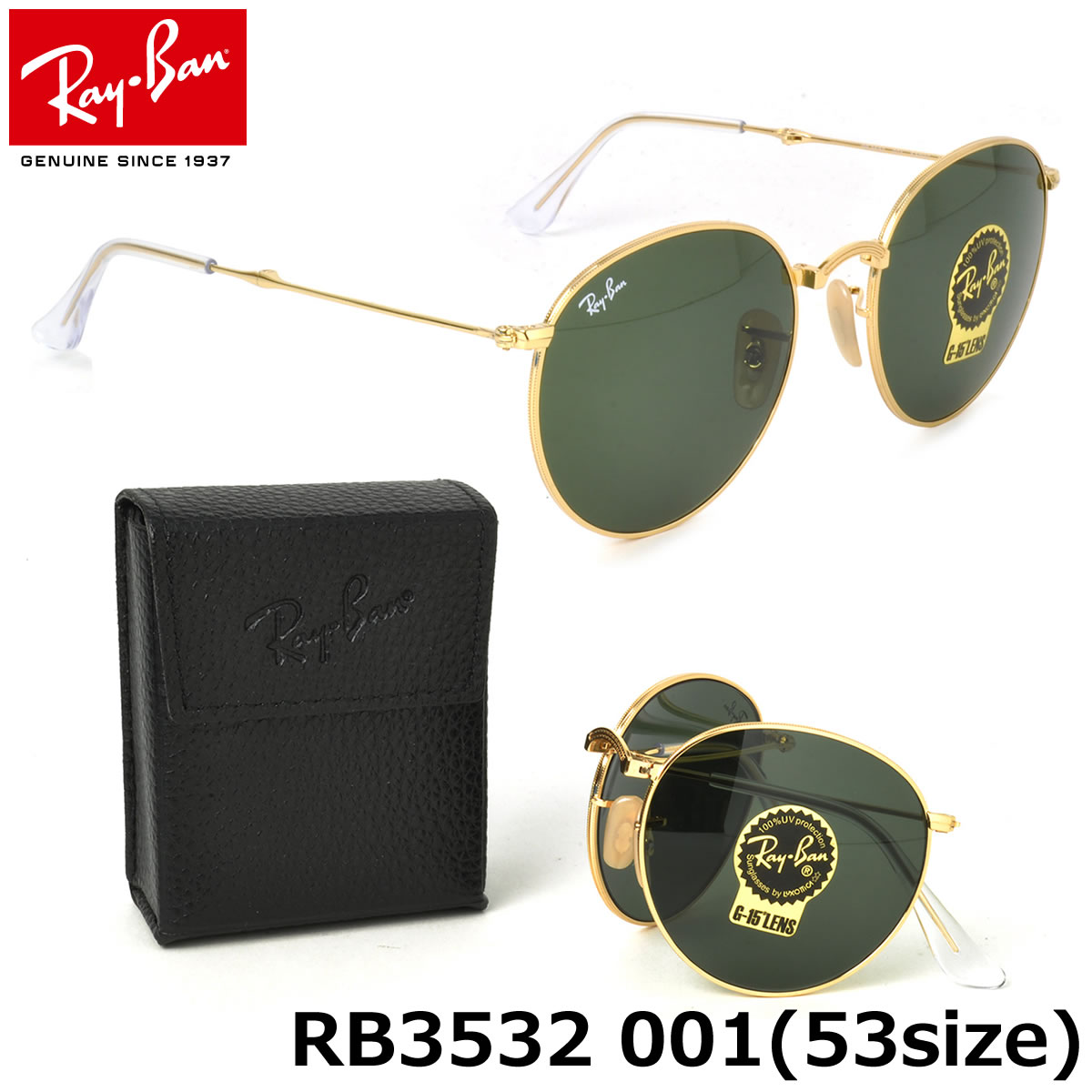 94d1b97ec2 Optical Shop Thats  Ray-Ban Sunglasses RB3532 001 53size ROUND METAL ...