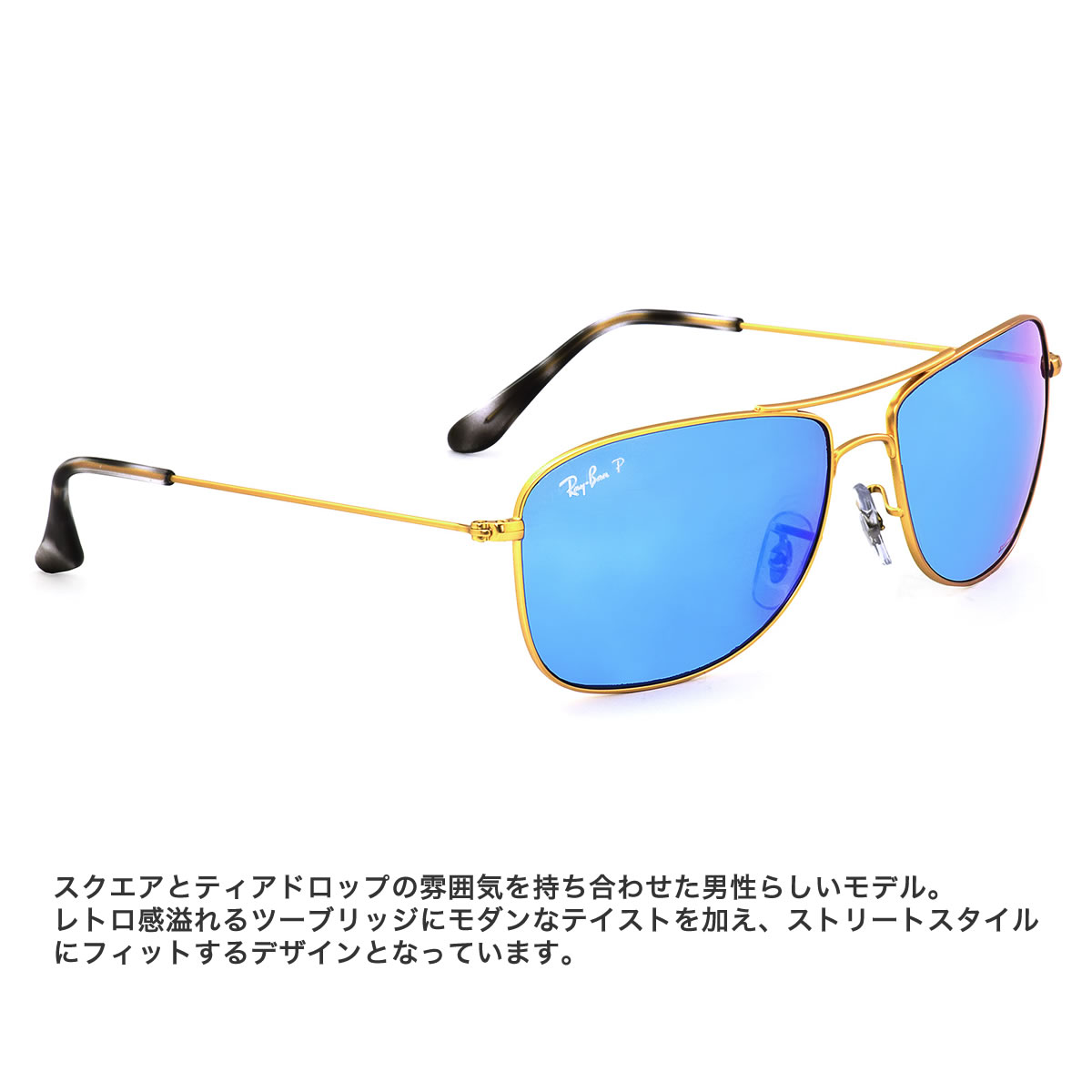98e1257327c Ray-Ban Sunglasses RB3543 112 A1 59size CHROMANCE GENUINE NEW rayban ray ban