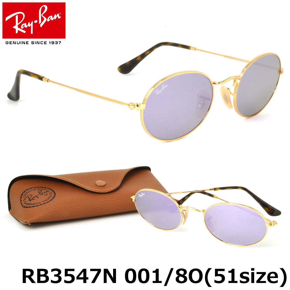 5c105df3f1 Optical Shop Thats  Ray-Ban Sunglasses RB3547N 001 8O 51size OVAL ...