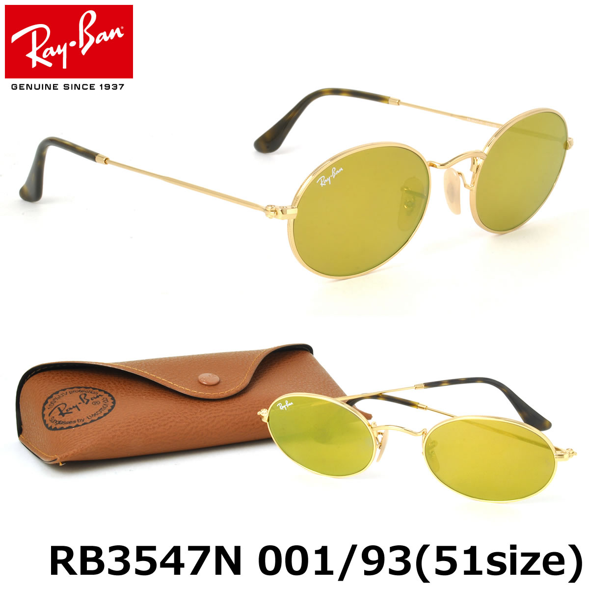 51c2d35b75 Optical Shop Thats  Ray-Ban Sunglasses RB3547N 001 93 51size OVAL ...