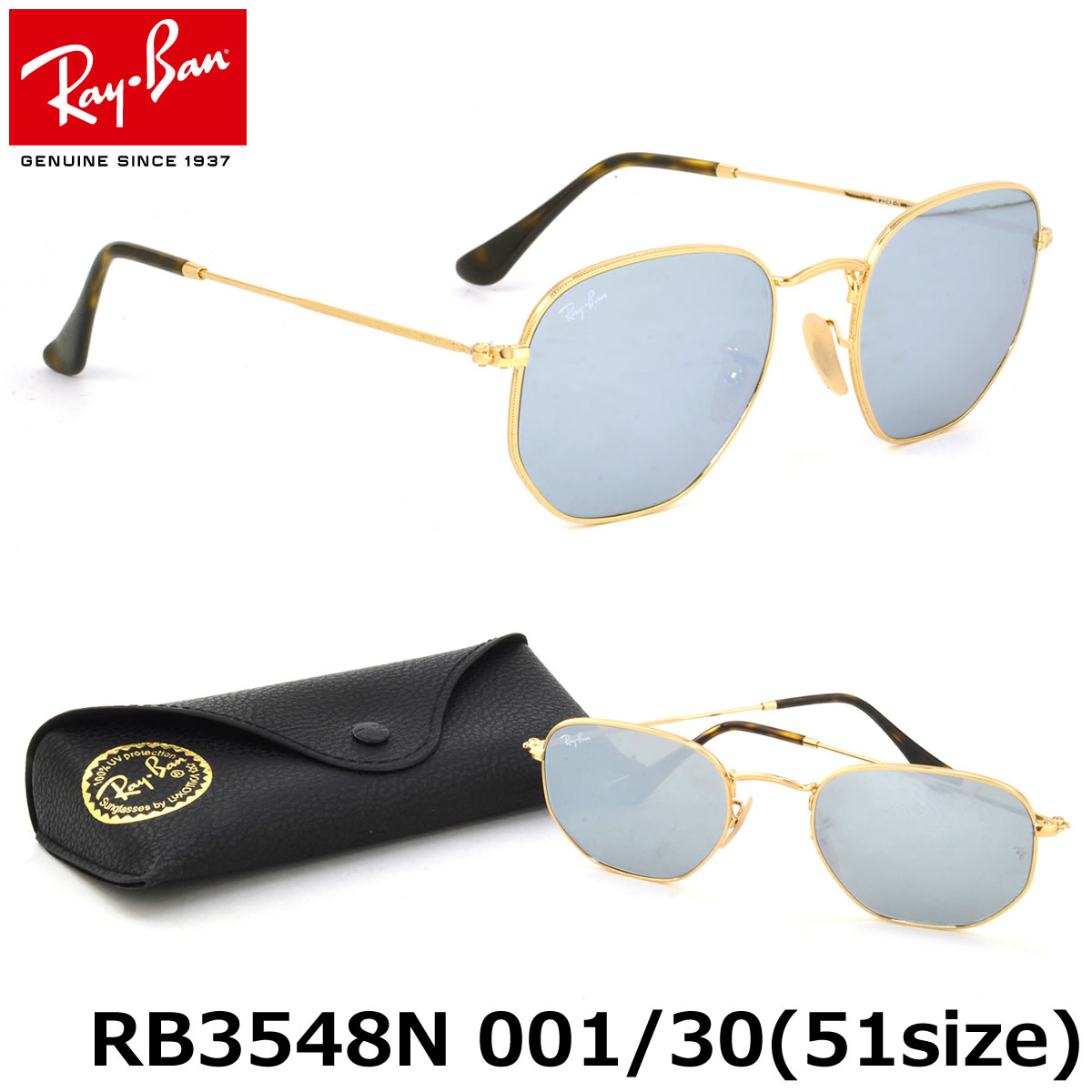 b460c5ff6e Ray-Ban Sunglasses RB3548N 001 30 51size HEXAGONAL FLAT LENS GENUINE NEW rayban  ray ban