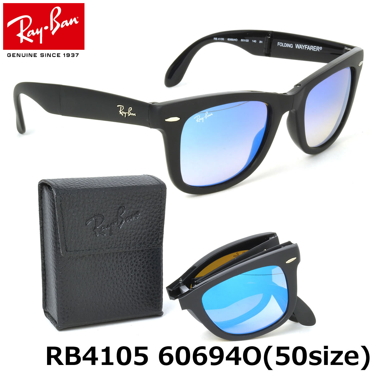 281afb3c7ad It is a foldable folding type of one of the most popular models way Farrar  now. In pronominal existence way Farrar WAYFARER of Ray-Ban
