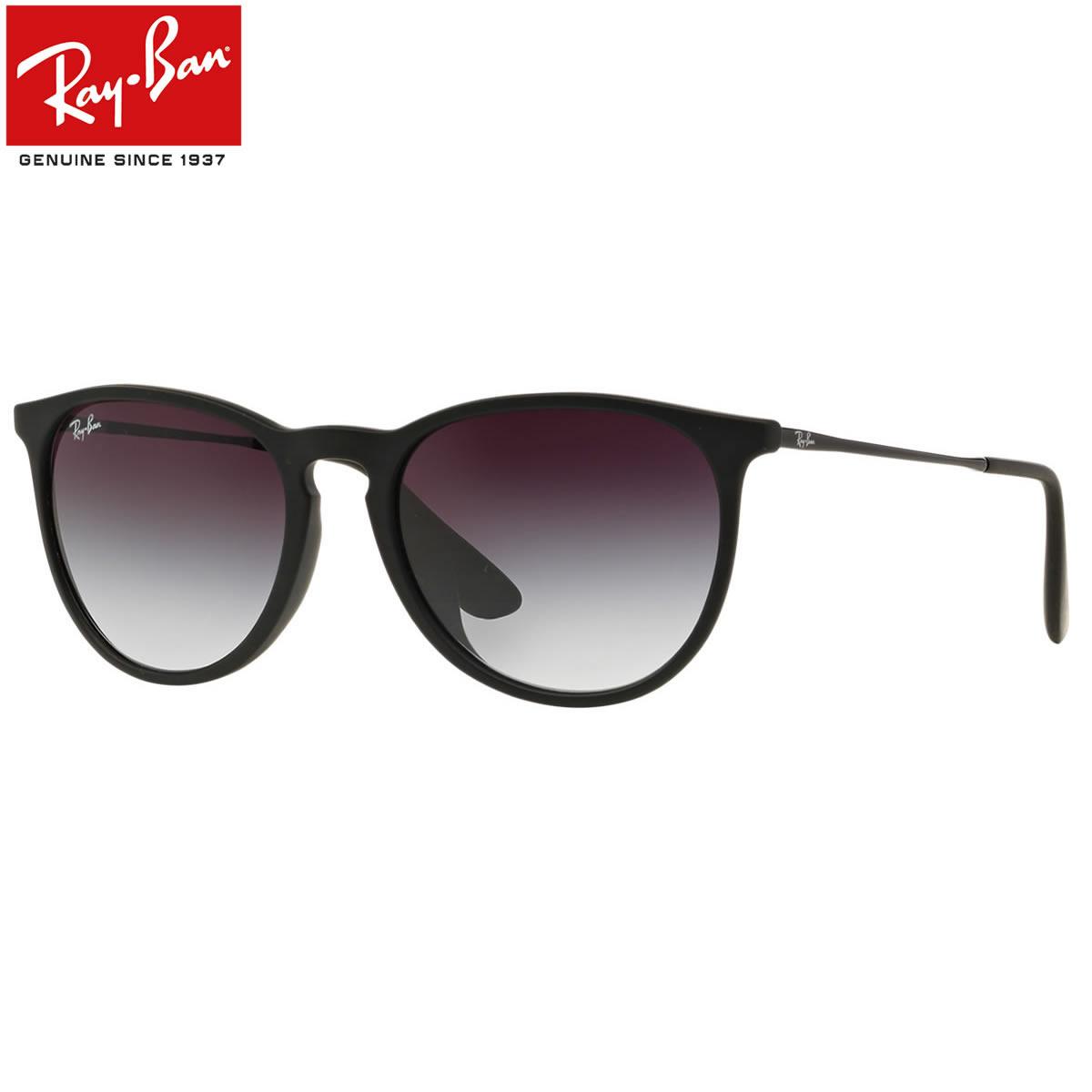 レイバン サングラス Ray-Ban RB4171F 622/8G 57サイズ ERIKA エリカ レディースモデル RayBan ボストン 丸メガネ フルフィット