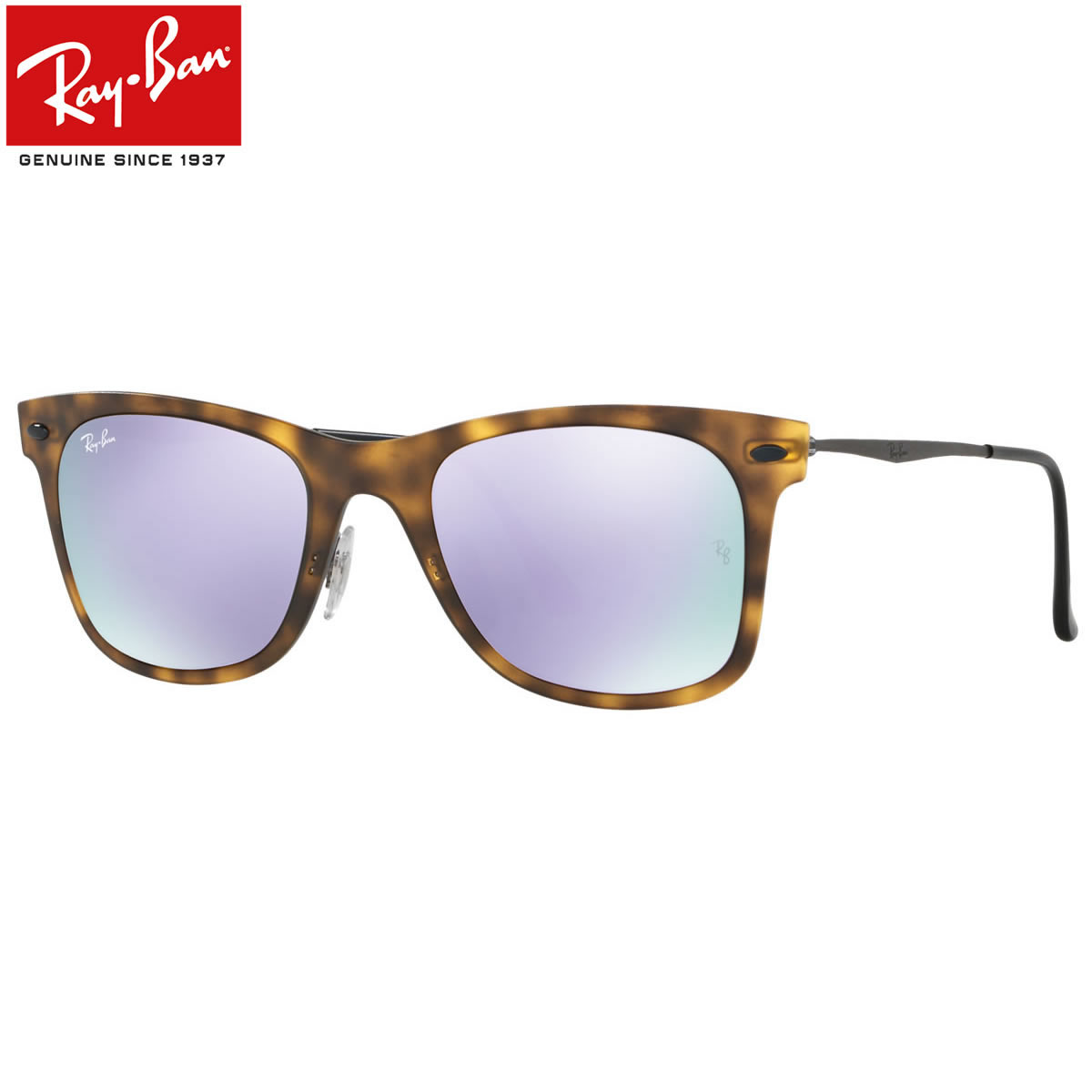 a096806565 The Wayfarer Light Ray is engrave a new page in the history of the Ray-Ban.  Slim titanium temples joined the iconic Wayfarer front and that is not  design.