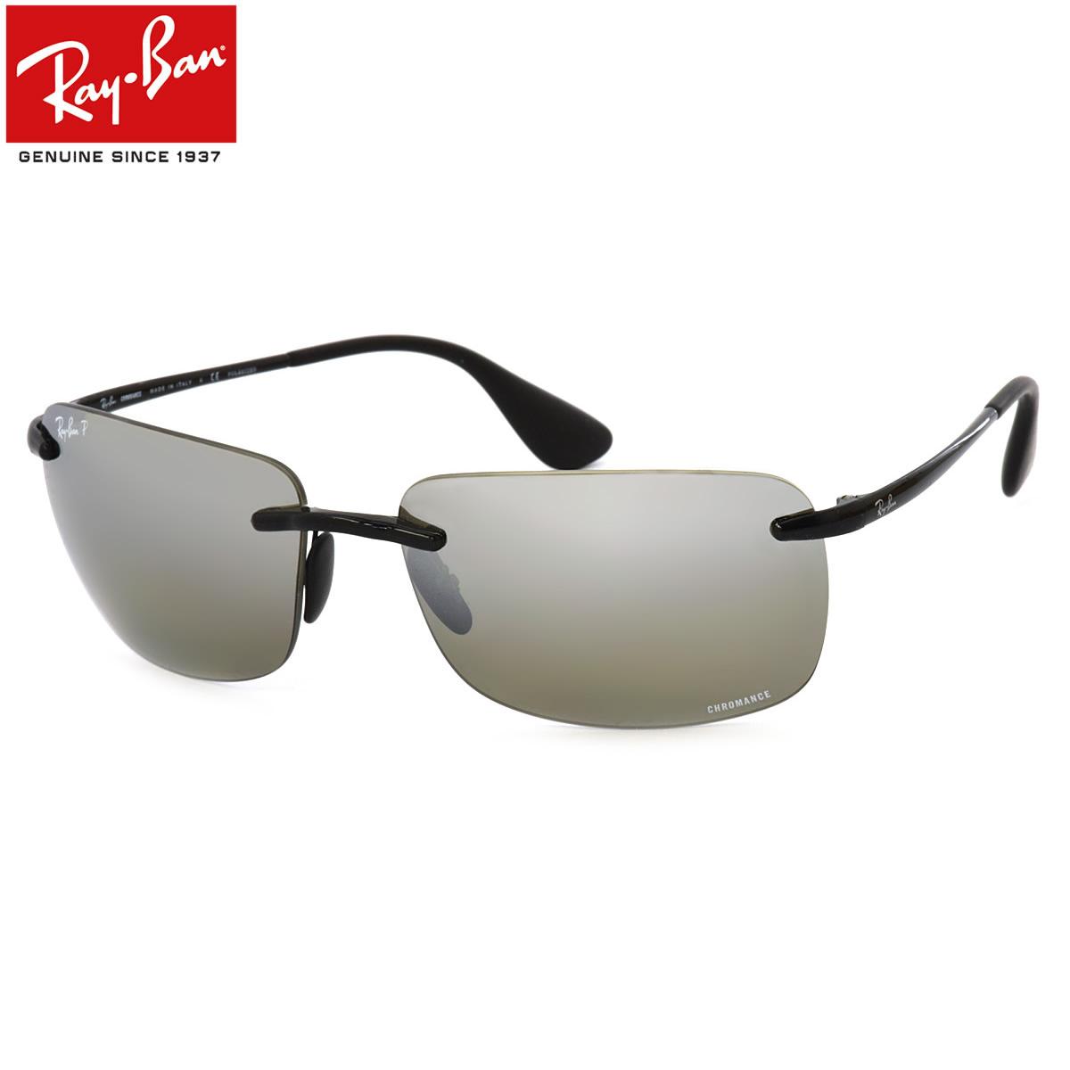 レイバン サングラス ミラー 偏光 クロマンス Ray-Ban RB4255 601/5J 60サイズ レイバン RAYBAN CHROMANCE LENSES 6015J フチなし ツーポイント 偏光レンズ 偏光サングラス メンズ レディース