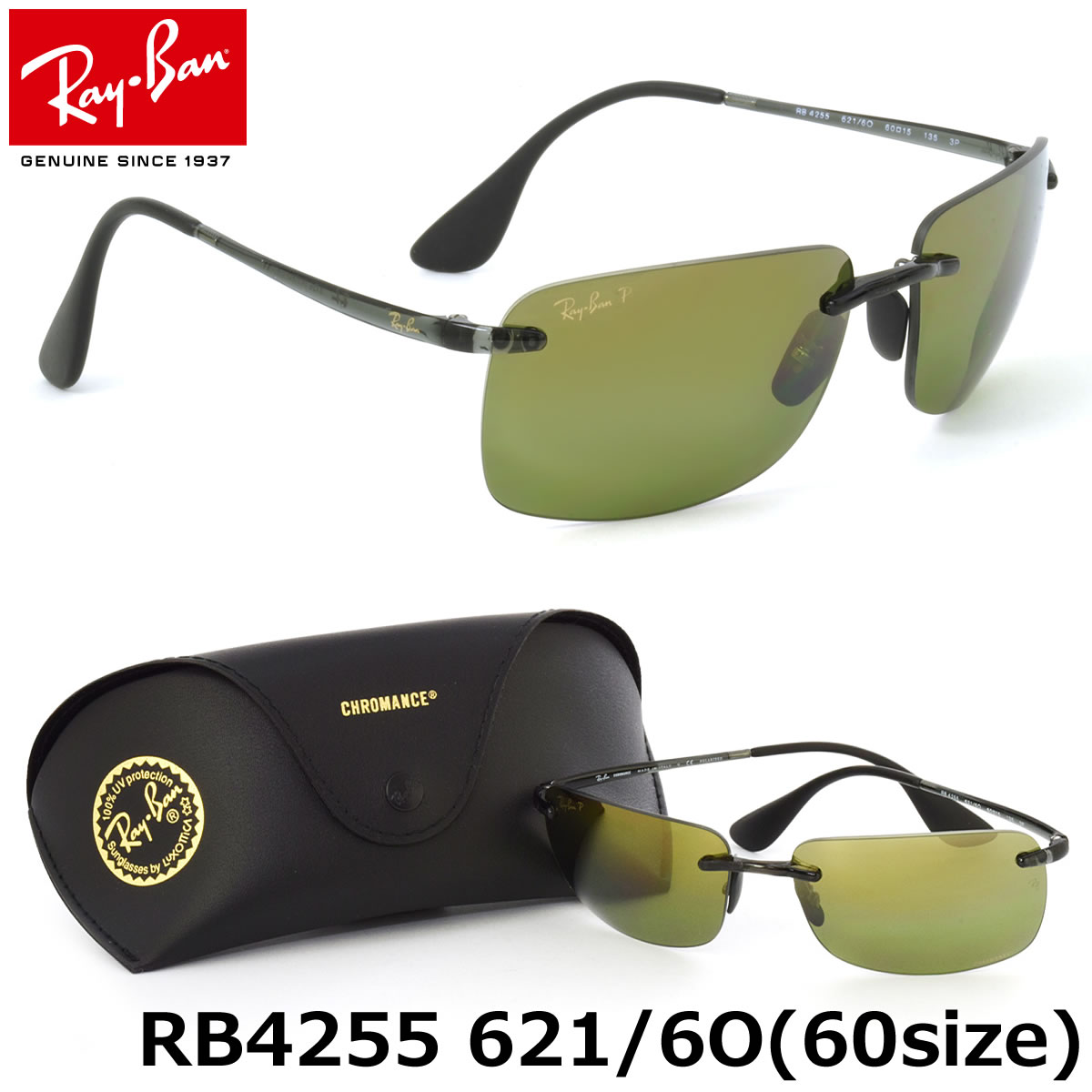 bb22df0b8a Optical Shop Thats  Ray-Ban Sunglasses RB4255 621 6O 60size ...