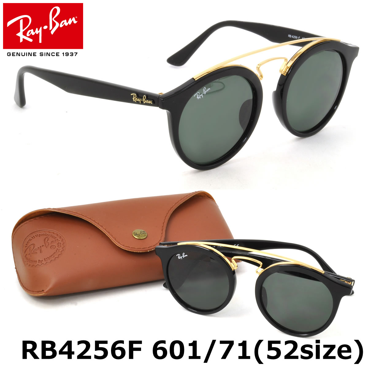 3278a7cc826 Optical Shop Thats  Ray-Ban Sunglasses RB4256F 601 71 52size GATSBY ...