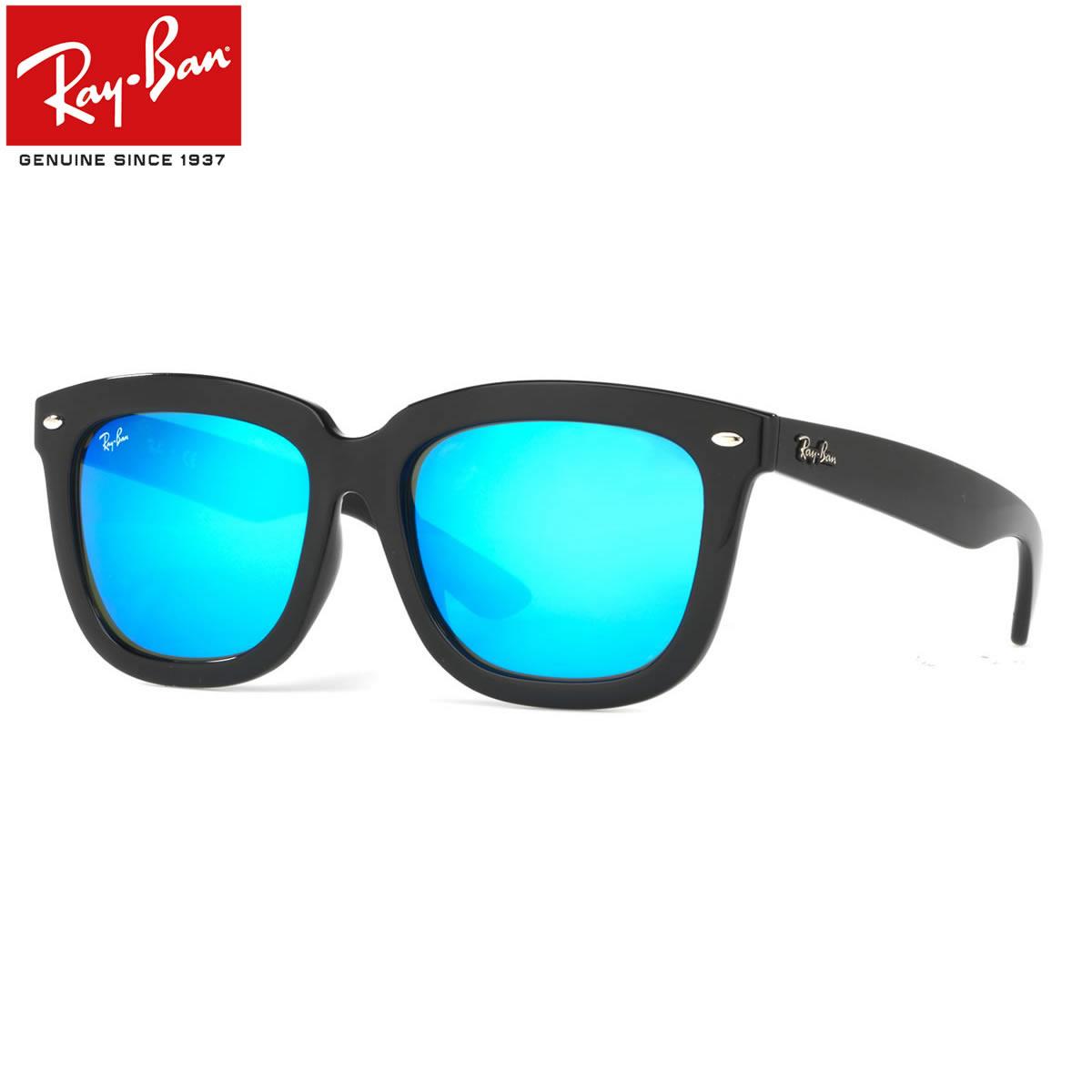 【10月30日からエントリーで全品ポイント20倍】レイバン サングラス ミラー アジアエリア限定 Ray-Ban RB4262D 601/55 57サイズレイバン RAYBAN FLASH LENSES 60155 ミラー ブルーレンズ アジアンフィット メンズ レディース