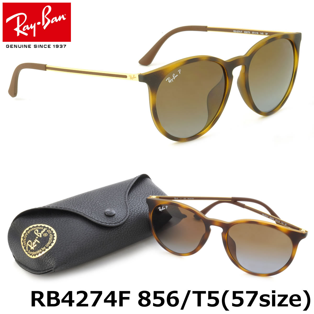 3fe0976a1b5d0 The Boston sunglasses which a big lens shape and a front design are  characterized by. It is classic