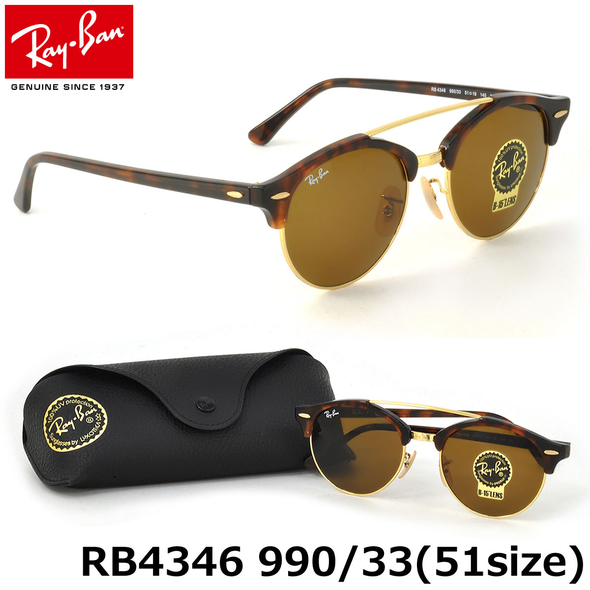 3d44a24b10 New Ray-Ban icons CLUBROUND (clubround) and has become greed multiplied by  the good part of that popular since ancient times
