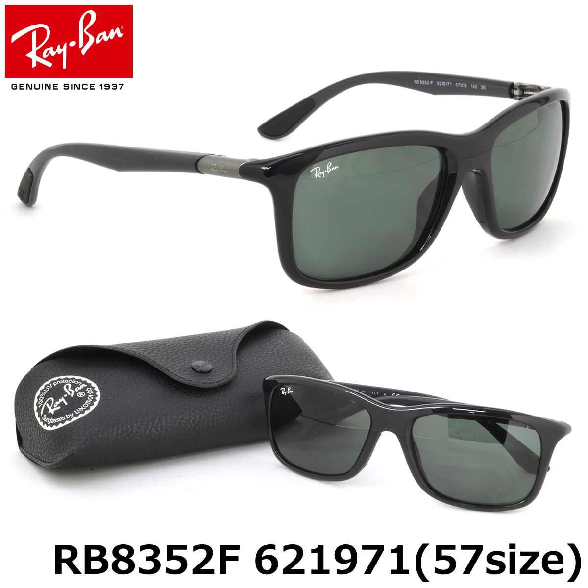 57e22656ea Sunglasses of the Ray-Ban TECH (Ray-Ban technical center) collection that  let a tradition and the latest technology fuse of Ray-Ban.