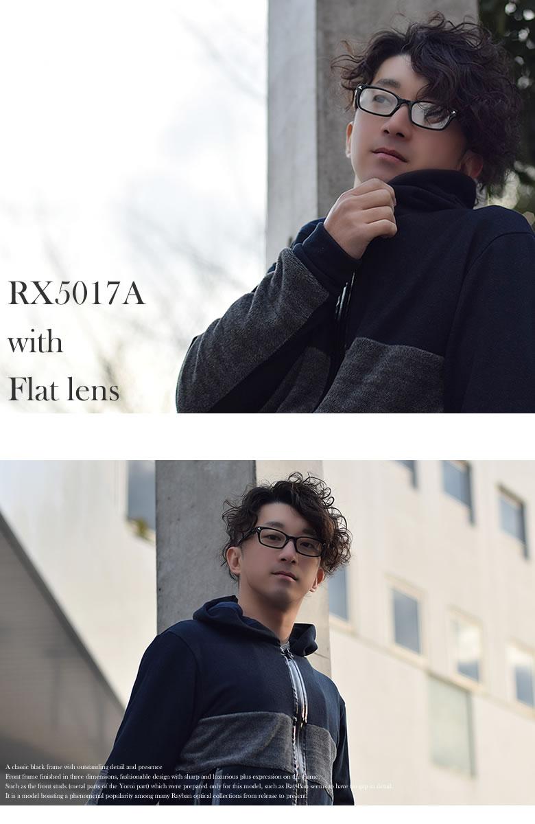 That's原始物雷斑with平地透镜Ray-Ban RX5017A 2000 52尺寸FLATLENS没镜片的眼镜没镜片的眼镜度从属于的雷斑RAYBAN FLAT LENS平地透镜清除太阳眼镜平面镜子镜子黑色边缘发条铰链人分歧D