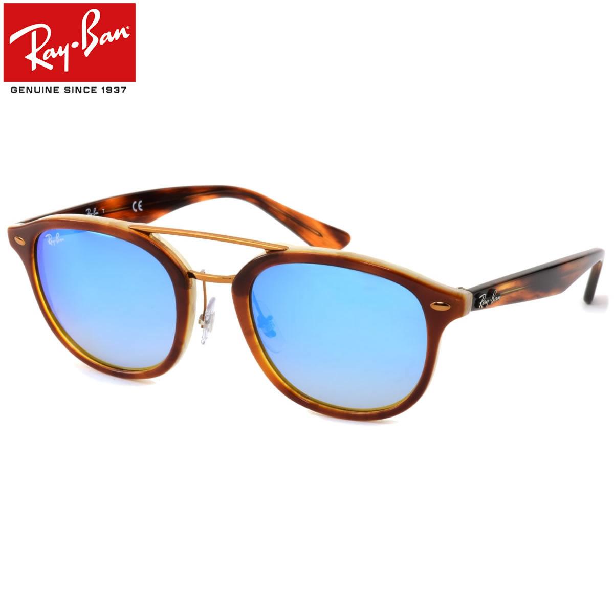 レイバン サングラス ミラー Ray-Ban RB2183 1128B7 53サイズ レイバン RAYBAN FLASH LENSES GRADIENT 1128/B7 べっ甲 べっこう ミラー ブルーレンズ メンズ レディース