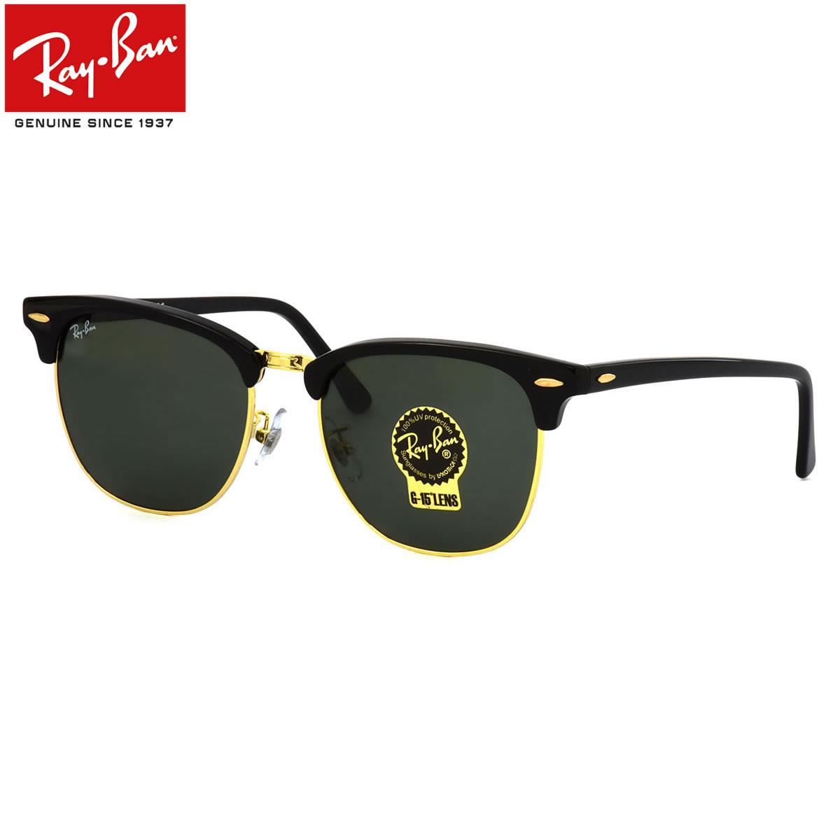 レイバン サングラス クラブマスター Ray-Ban RB3016F W0365 55サイズ レイバン RAYBAN CLUBMASTER サーモント ブロー フルフィット ICONS アイコン メンズ レディース