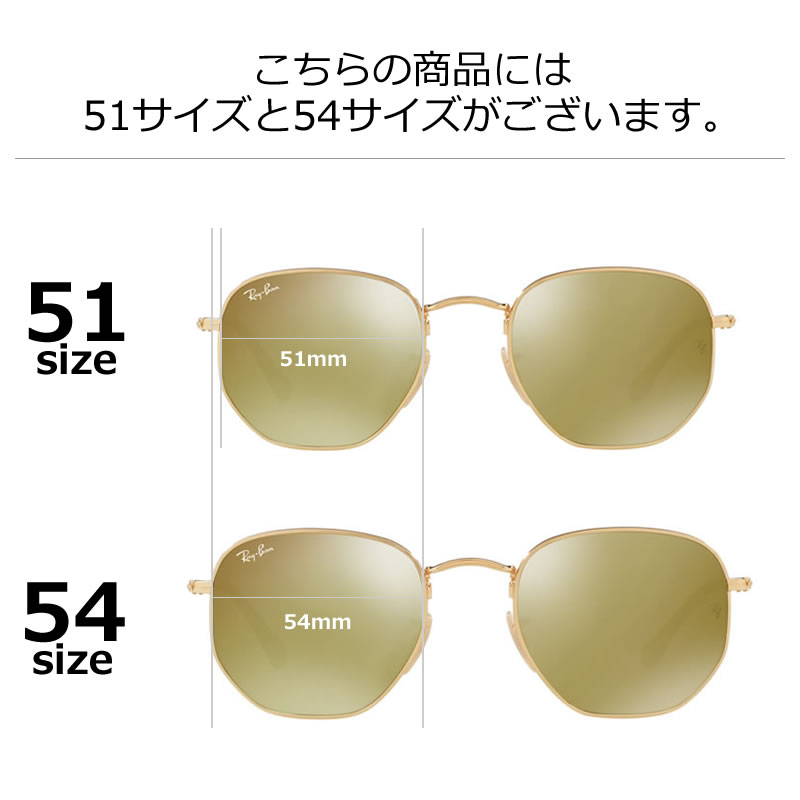 4b58ef771f4 Ray-Ban Sunglasses RB3548N 001 93 51size HEXAGONAL FLAT LENS GENUINE NEW rayban  ray ban