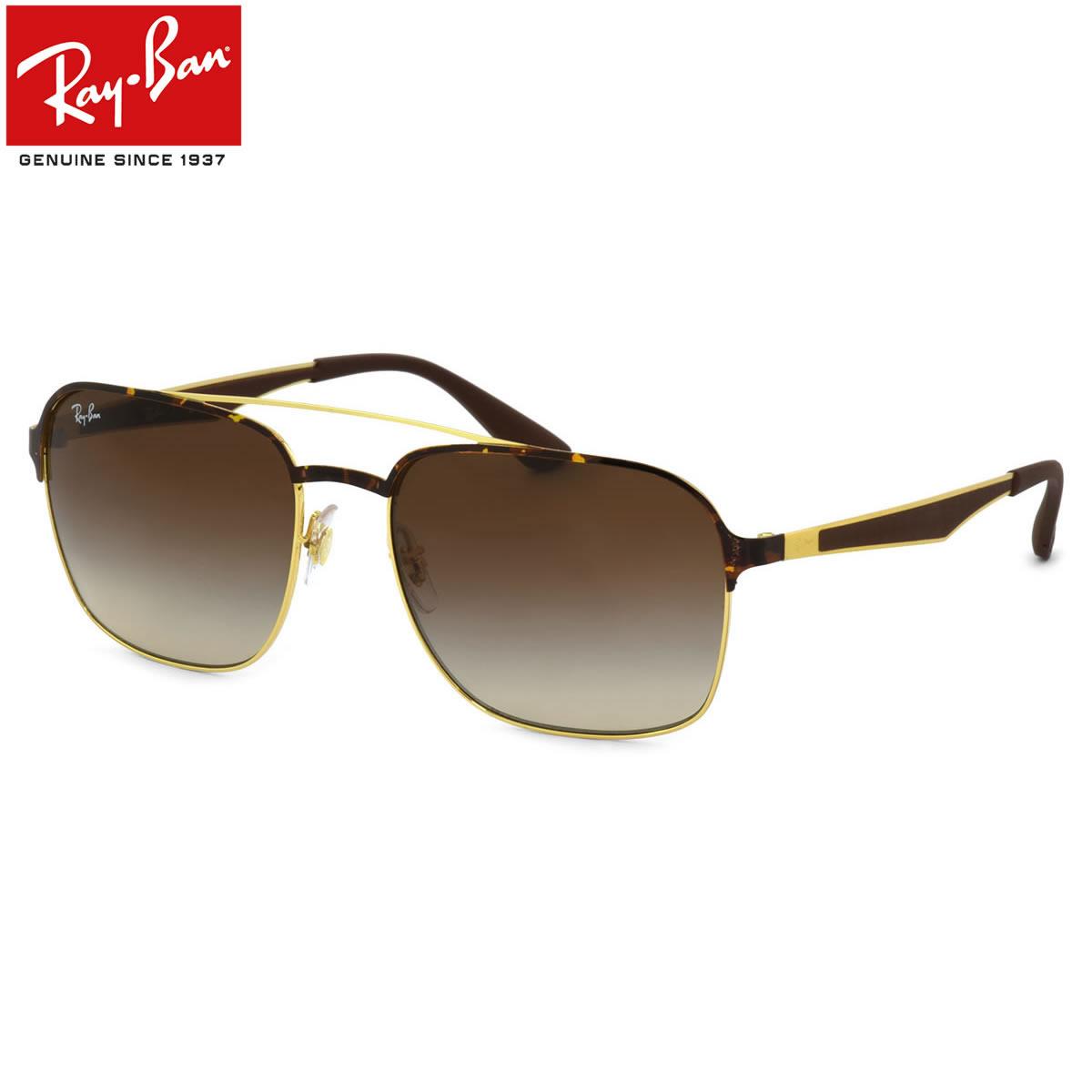 レイバン サングラス Ray-Ban RB3570 900813 58サイズ レイバン RAYBAN 9008/13 ツーブリッジ ダブルブリッジ べっ甲 べっこう メンズ レディース