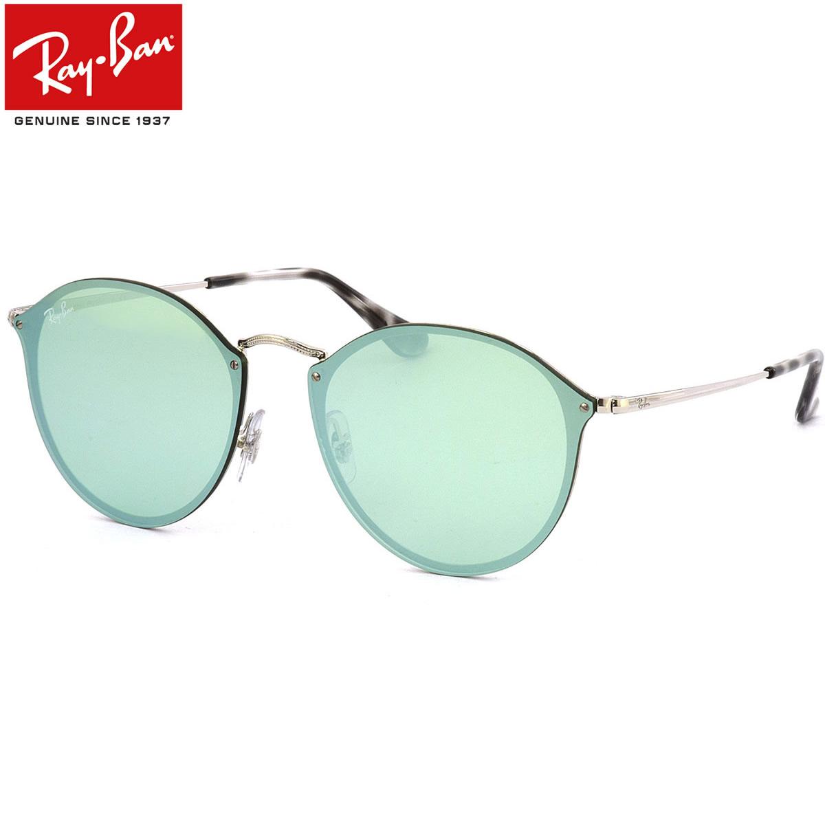 レイバン サングラス ミラー ブレイズ ラウンド Ray-Ban RB3574N 003/30 59サイズ レイバン RAYBAN BLAZE ROUND FLASH LENSES 00330 フラットレンズ べっ甲 べっこう メンズ レディース