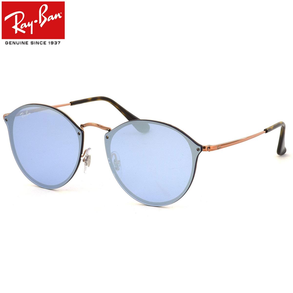 レイバン サングラス ミラー ブレイズ ラウンド Ray-Ban RB3574N 90351U 59サイズ レイバン RAYBAN BLAZE ROUND FLASH LENSES 9035/1U フラットレンズ べっ甲 べっこう メンズ レディース