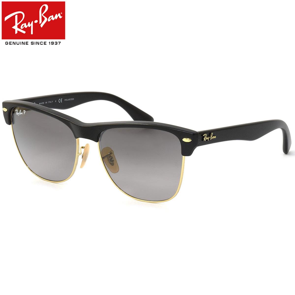 レイバン サングラス クラブマスター Ray-Ban RB4175 877/M3 57サイズ RAYBAN CLUBMASTER OVERSIZED クラブマスター 偏光 ビッグシェイプ メンズ レディース