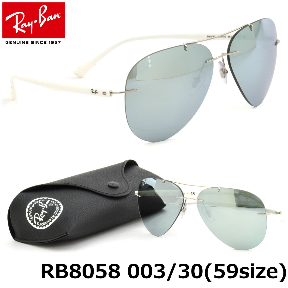 ca37adf6d9 Optical Shop Thats  (Ray-Ban) sunglasses RB8058 003 30 59 size TECH ...