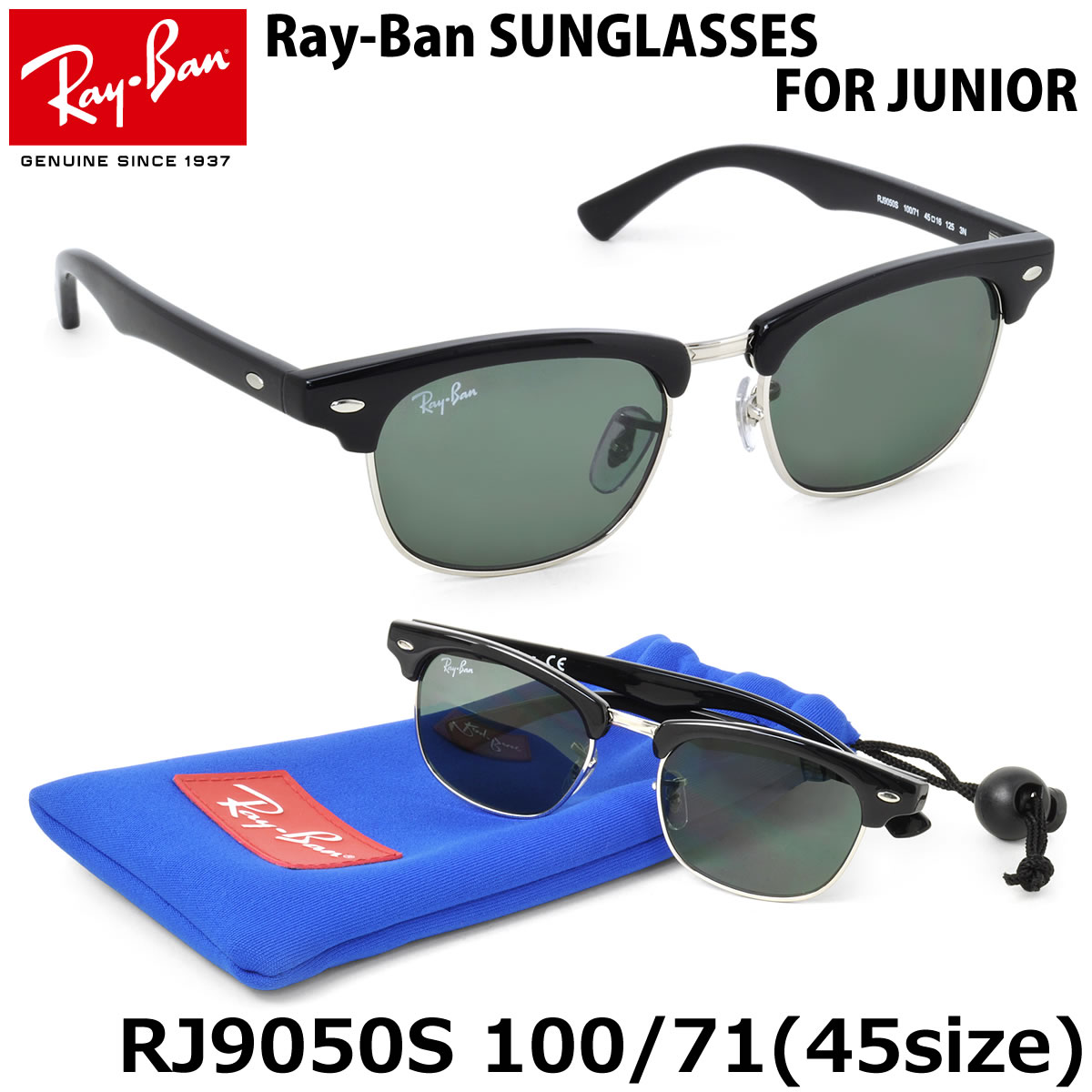 587bba6cbddd CLUBMASTER JUNIOR RJ9050S Youth specifications come up from extreme  popularity Ray-Ban sunglasses! If I wear matching Ray-Ban sunglasses in  parent and child ...