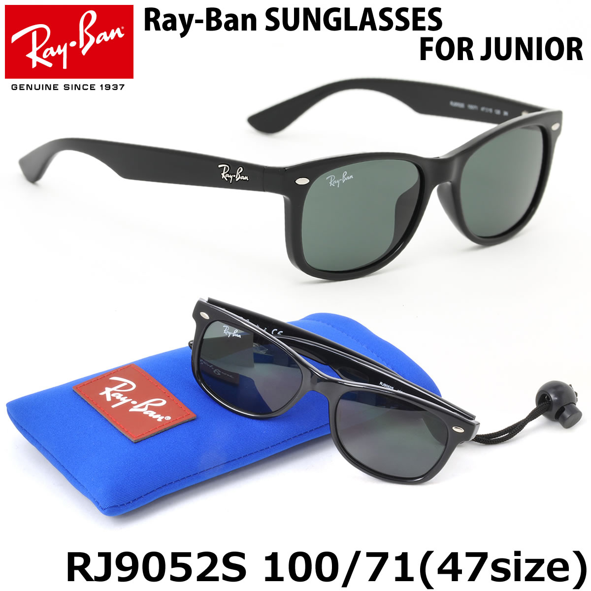 6e37f3a3404bc1 NEW WAYFARER JUNIOR RJ9052S Youth specifications come up from extreme  popularity Ray-Ban sunglasses! If I wear matching Ray-Ban sunglasses in  parent and ...